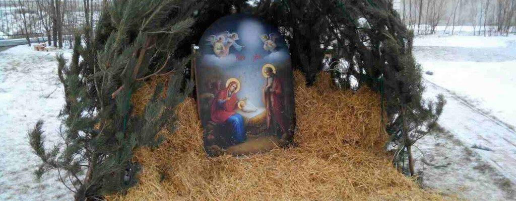 В Рождественский сочельник установлен праздничный вертеп
