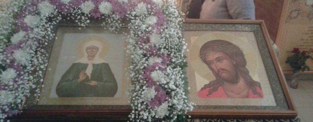 Обретение мощей блаженной Матроны Московской
