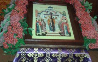 Воздвижения Честнаго и Животворящего Креста Господня